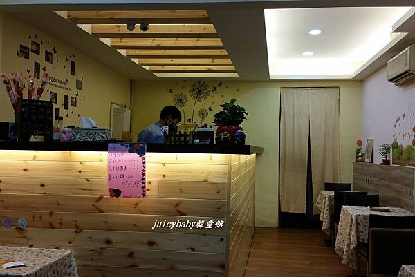 竹東/208鬆餅