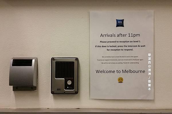 墨爾本/ibis budget Melbourne CBD