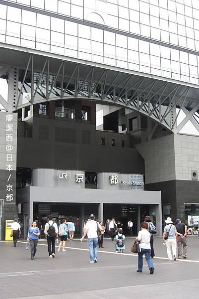 日本/京都車站