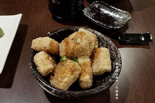 新竹/元鮨壽司