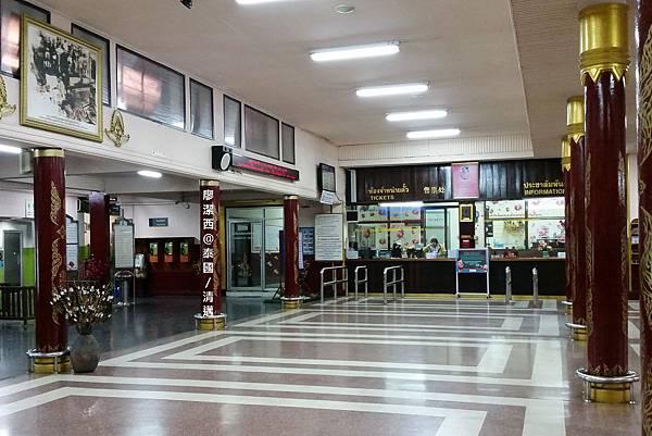 清邁/火車站