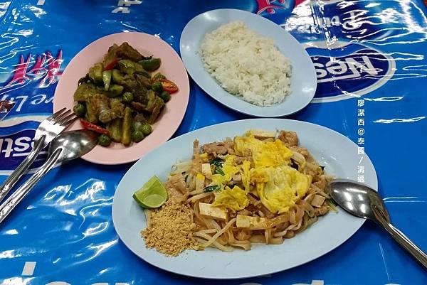 清邁/小吃店晚餐