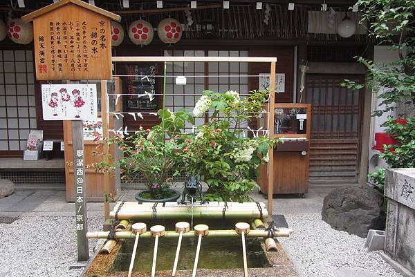 京都/河原町