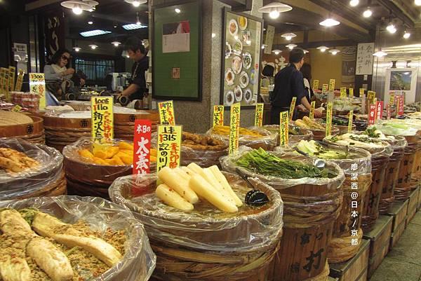 京都/錦市場