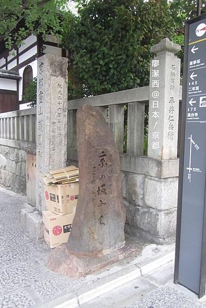 京都/八重塔
