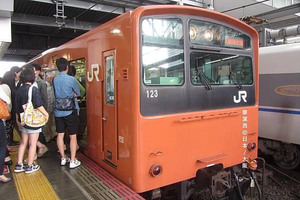 大阪/大阪車站