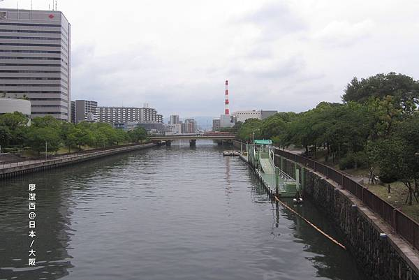 大阪/大阪城公園
