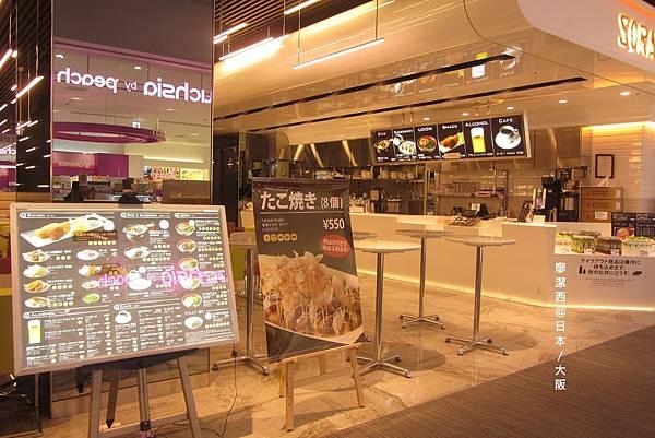 大阪/關西空港