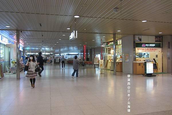 北海道/新千歲空港