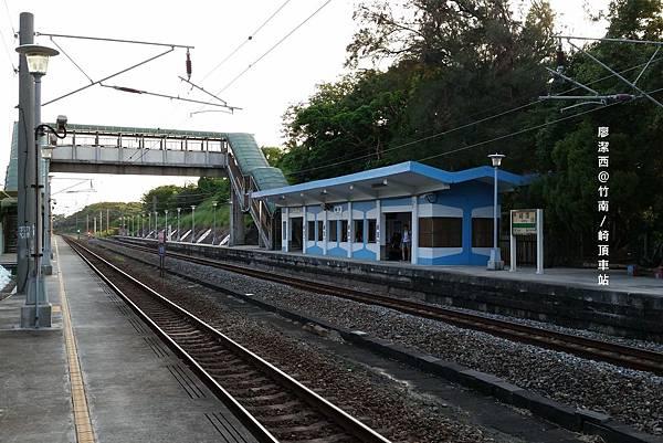 竹南/崎頂車站
