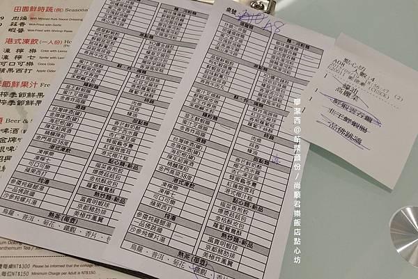 苗栗頭份/尚順君樂飯店點心坊