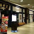 苗栗頭份/尚順君樂飯店二樓餐廳區