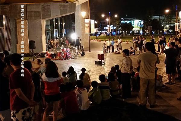 苗栗頭份/尚順購物中心旁廣場