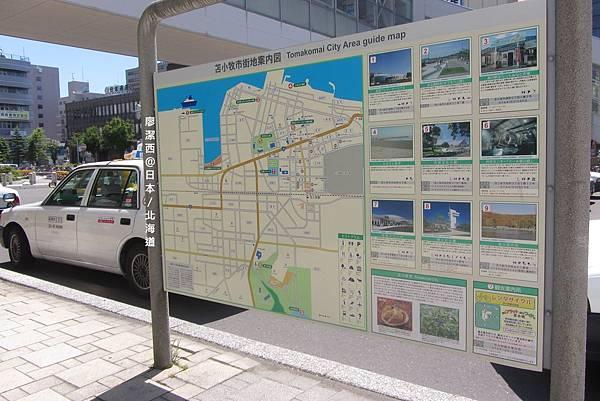 北海道/苫小牧駅