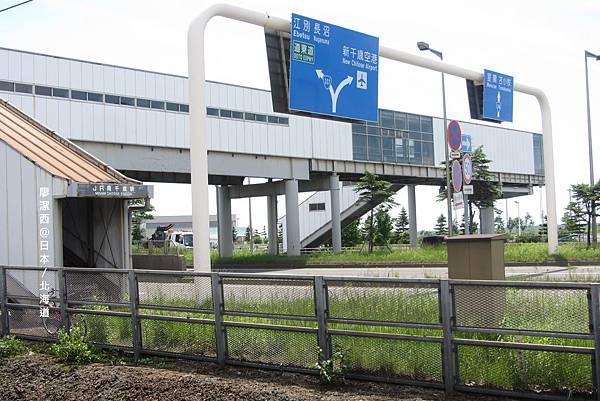 北海道/南千歲駅