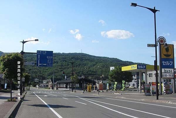 北海道/占冠村休息站