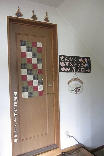 北海道/富良野列車House