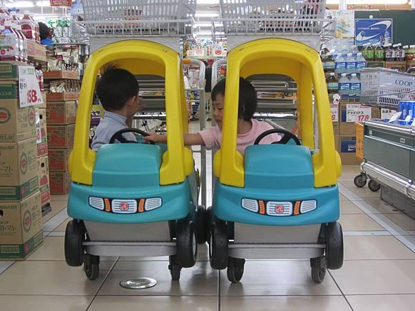 北海道/富良野超市
