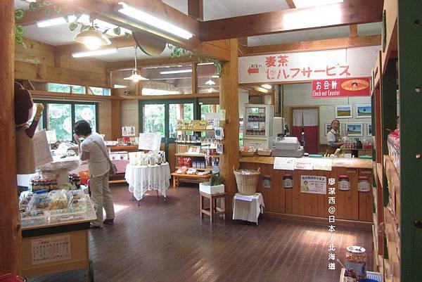 北海道/麵包超人館