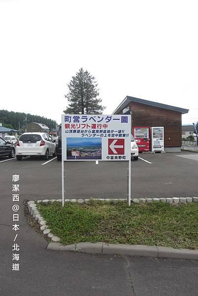 北海道/富良野