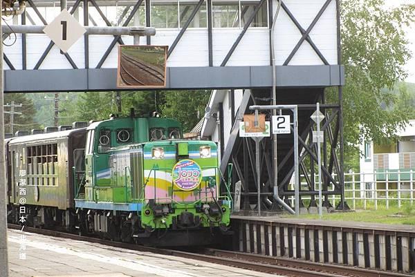 北海道/富良野美瑛車站