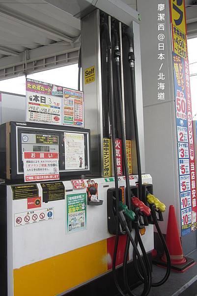 北海道/旭川加油站