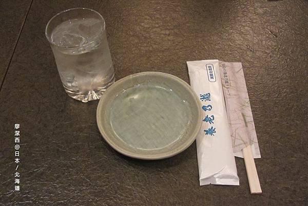 北海道/稚內養老乃瀧日本料理
