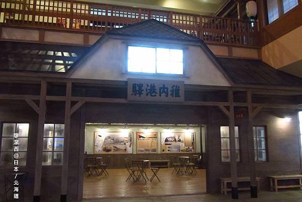 北海道/稚內副港市場