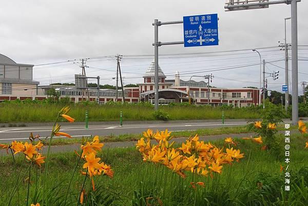 北海道/省道風景