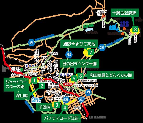 北海道/上富良野八景