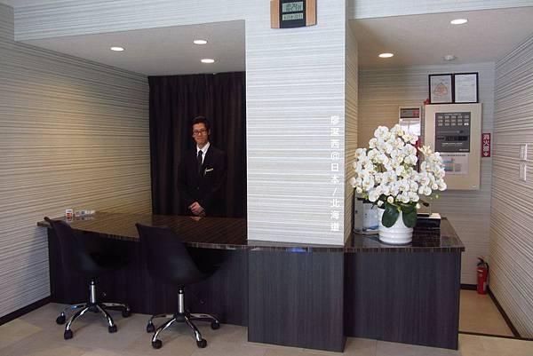 北海道/留萌HOTEL NORTH・i(ホテルノースアイ)