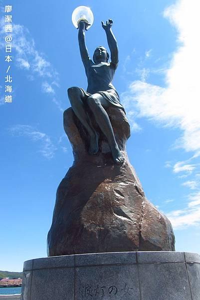 北海道/留萌波燈之女