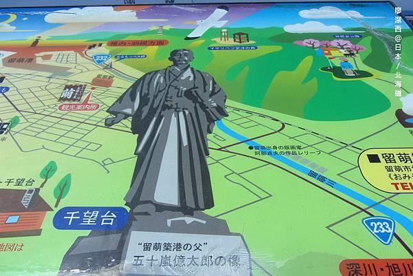 北海道/留萌千望台