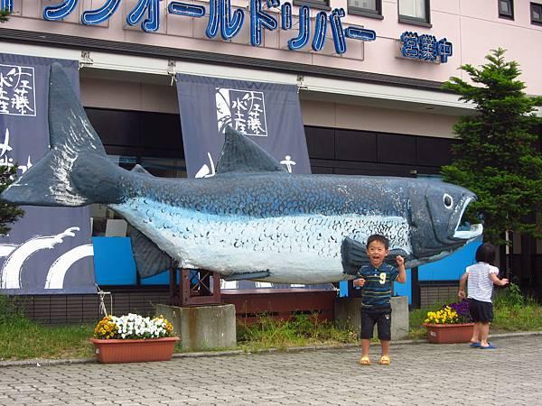 北海道/小樽水產中心