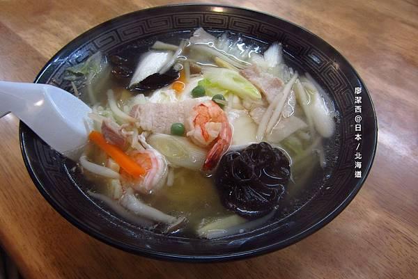 北海道/小樽五十番菜館