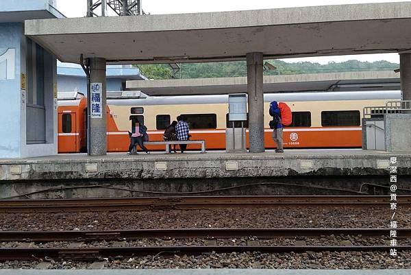 201510火車小旅行(下)