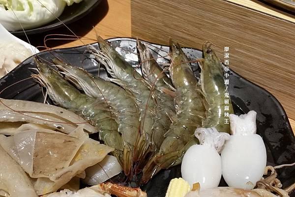 中壢/鬼椒麻辣王