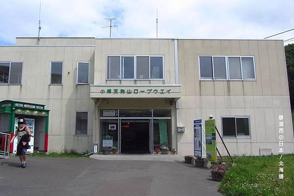 北海道/小樽天狗山纜車