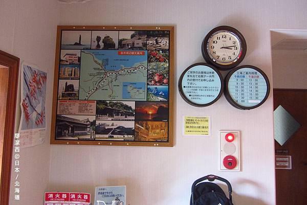北海道/余市蒸餾所