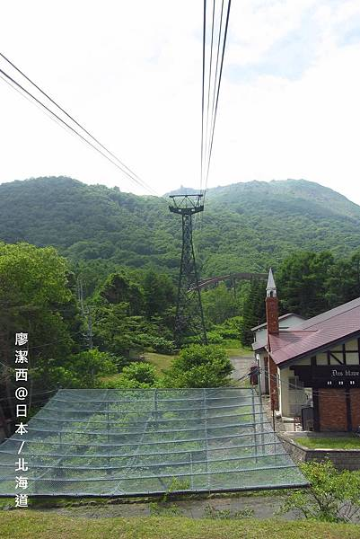 北海道/有珠山纜車