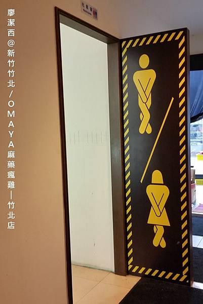 【新竹/竹北】OMAYA麻藥瘋雞-竹北店