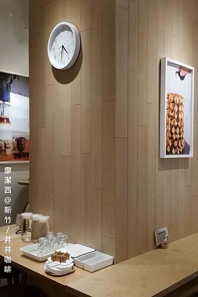 【新竹】井井咖啡
