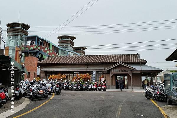 【新竹】香山車站