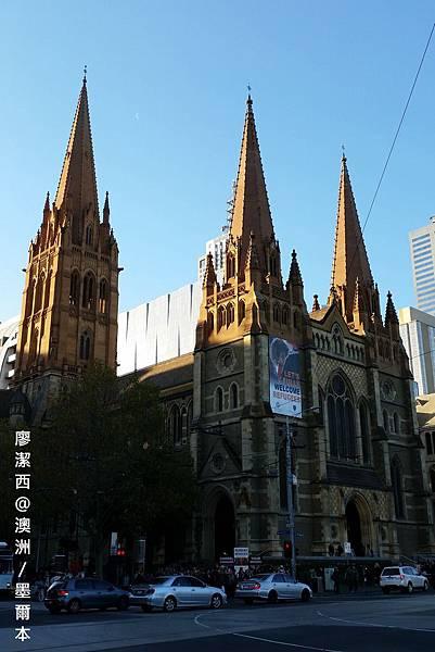 墨爾本/St Paul's Cathedral