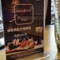 【中壢】Diamond Hill Cafe