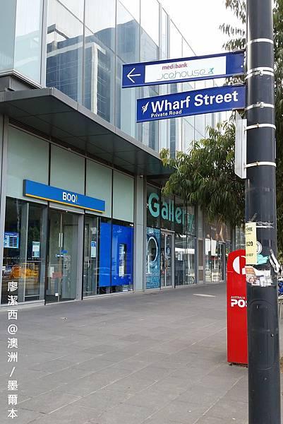 墨爾本/Harbour Town Shopping Centre