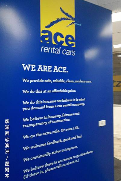 墨爾本/ACE rental cars