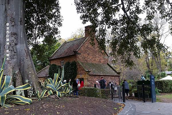 墨爾本/Cooks' Cottage