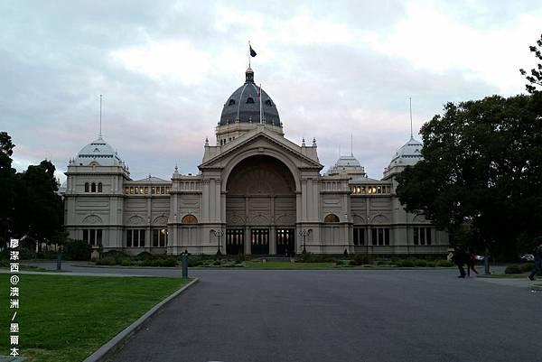 墨爾本/Royal Exhibition Building