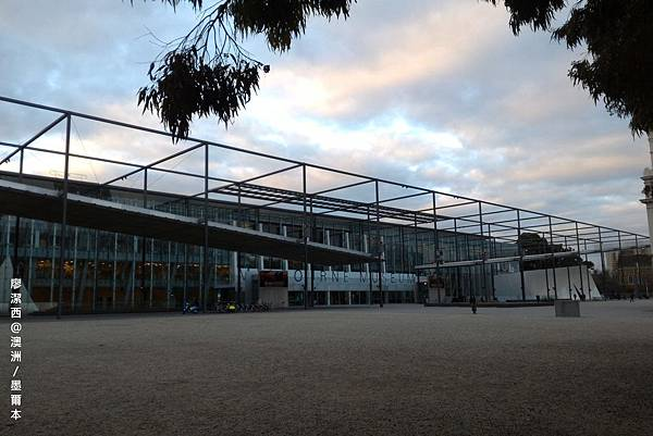 墨爾本/Melbourne Museum